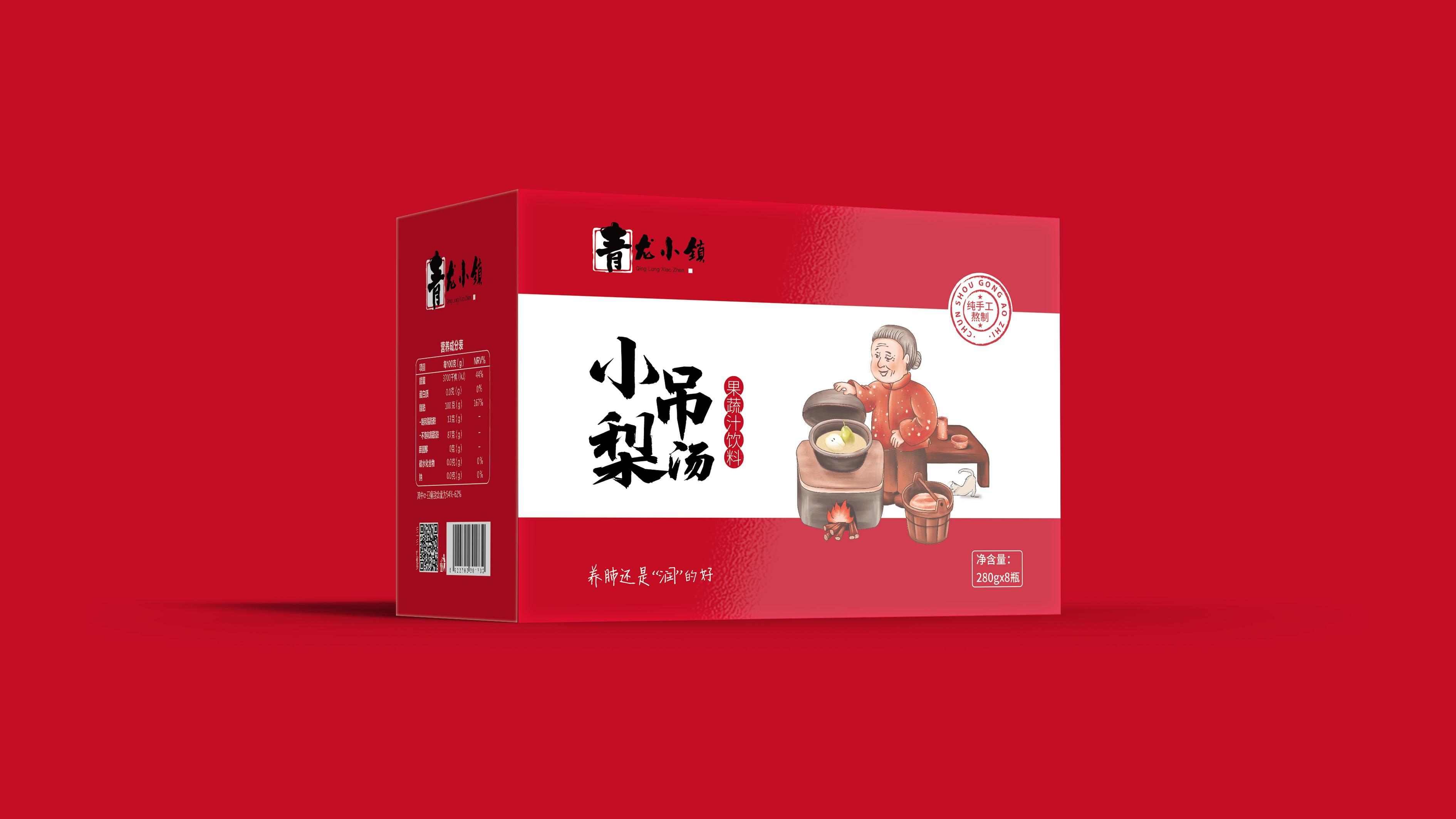 青龙小镇品牌包装设计