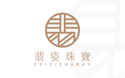 翡姿珠寶logo設計