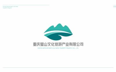 璧山文化旅游產業有限公司