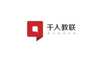 千人教聯 珠寶培訓 logo設...