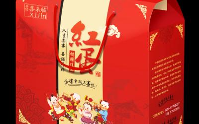 红蛋大礼盒设计