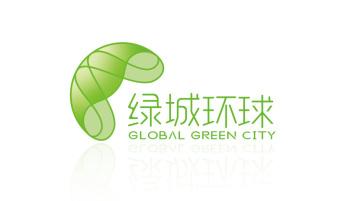 绿城环球消毒日化品牌LOGO设计