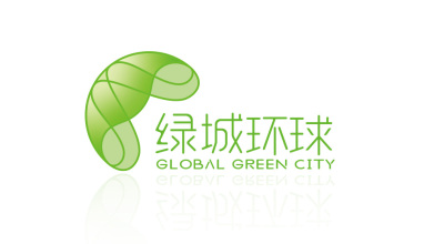 綠城環球消毒日化品牌LOGO設計