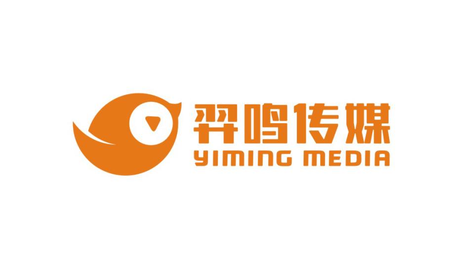 北京羿鸣文化传媒有限公司LOGO设计
