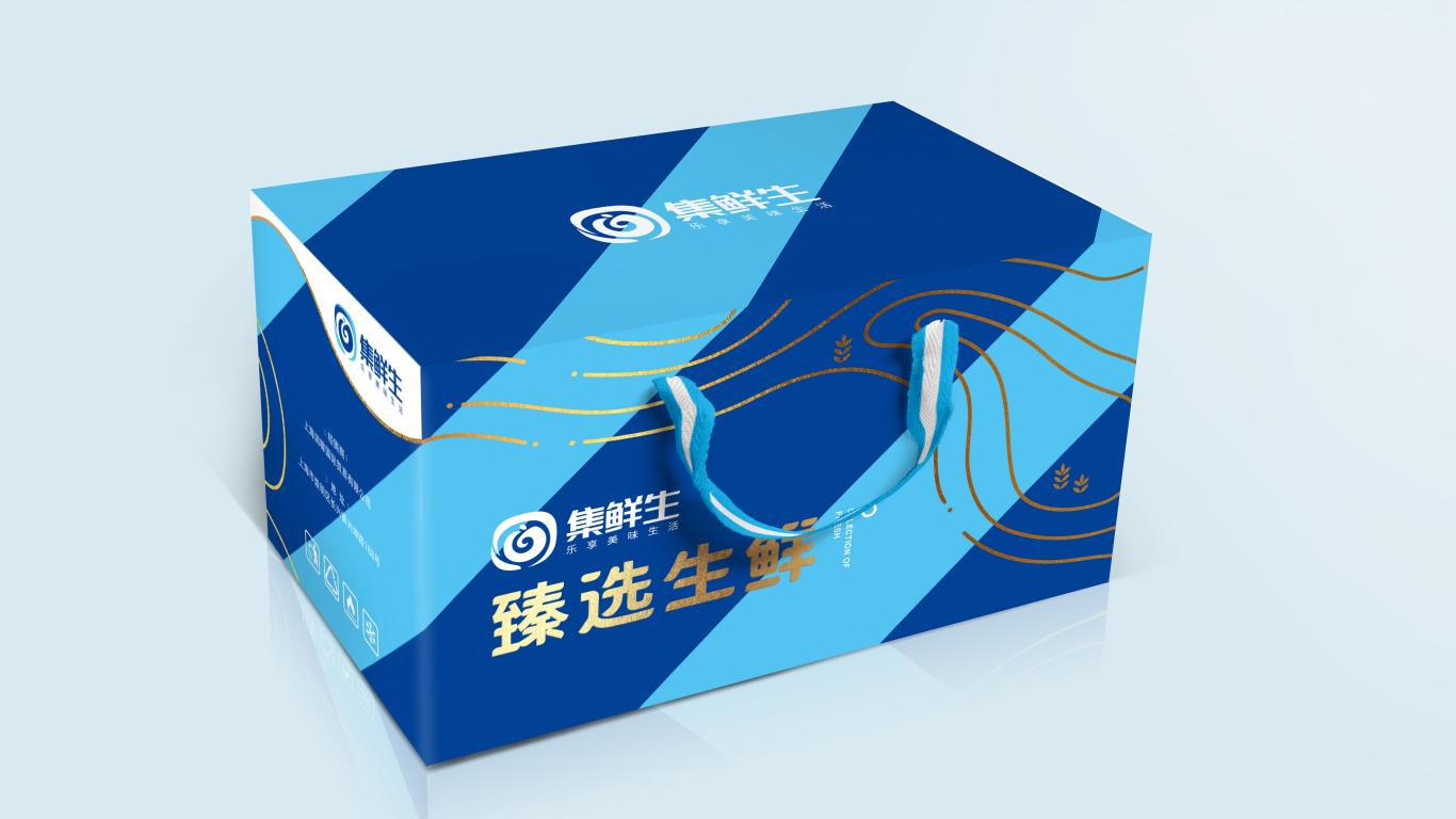 集鲜生生鲜品牌包装乐天堂fun88备用网站中标图1