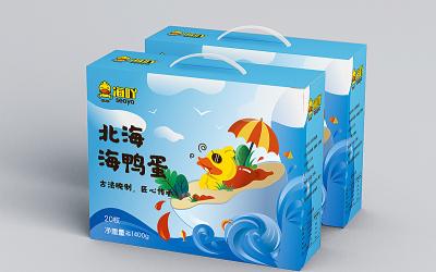 海吖北海海鴨蛋包裝項目