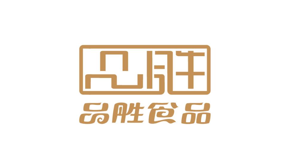 品胜食品品牌LOGO乐天堂fun88备用网站