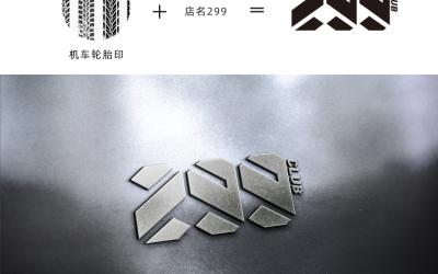 229酒吧餐飲行業logo設計