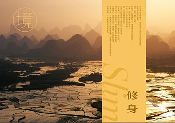 桂林山水里