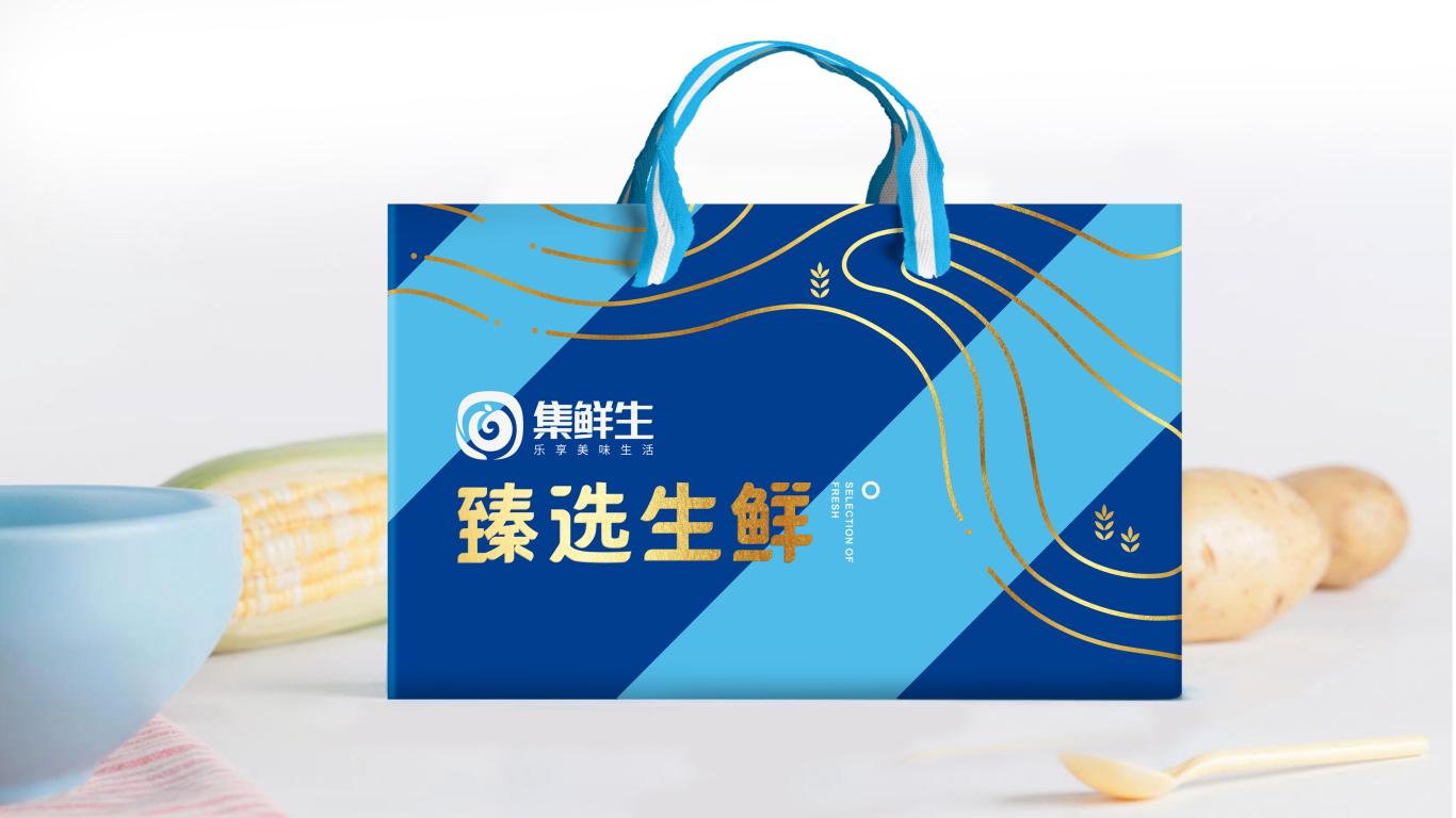 集鲜生生鲜品牌包装乐天堂fun88备用网站中标图0
