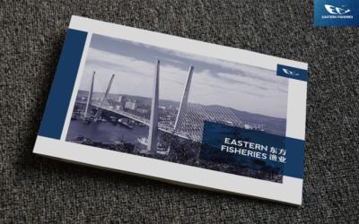 海产企业画册设计|东方渔业