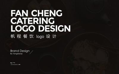 帆程恒通logo设计