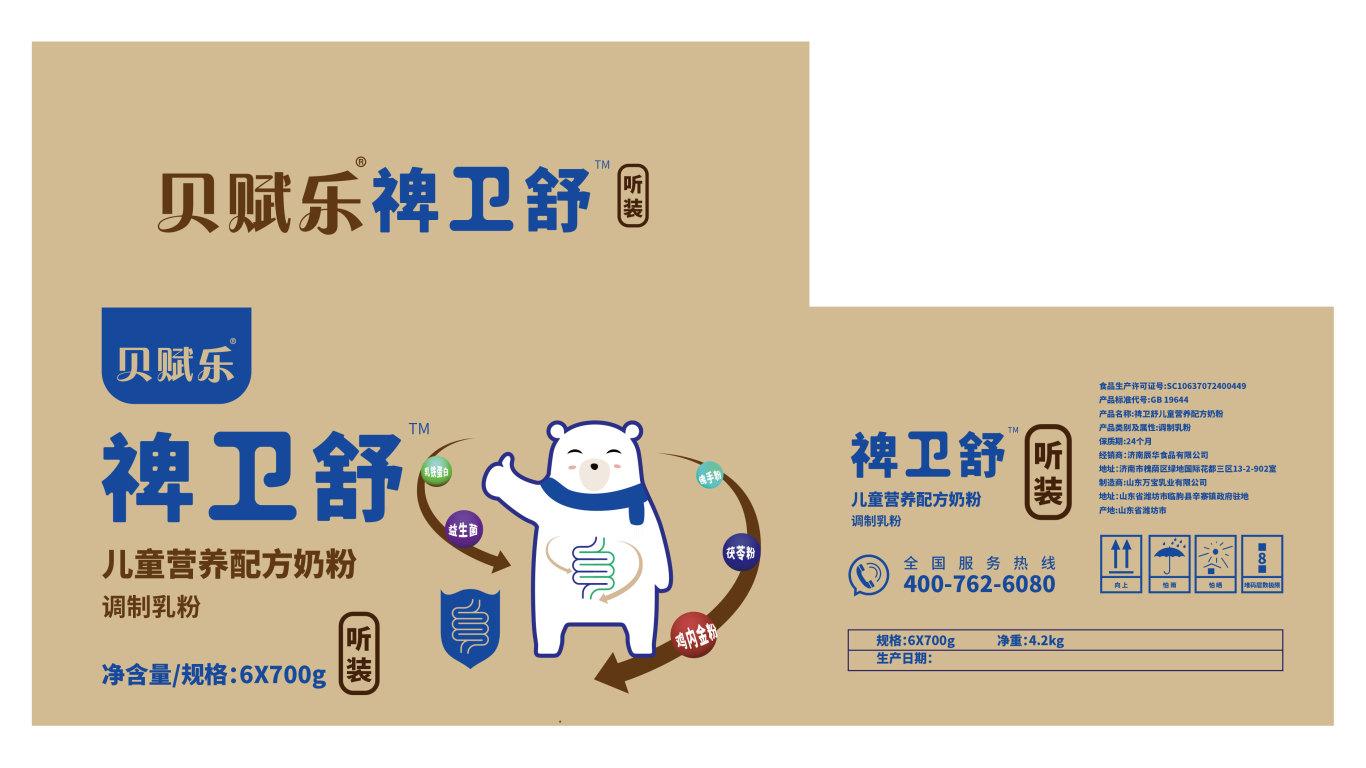 裨卫舒食品品牌包装延展设计中标图2