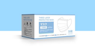 THREE-LAYER日式口罩品牌包裝設計