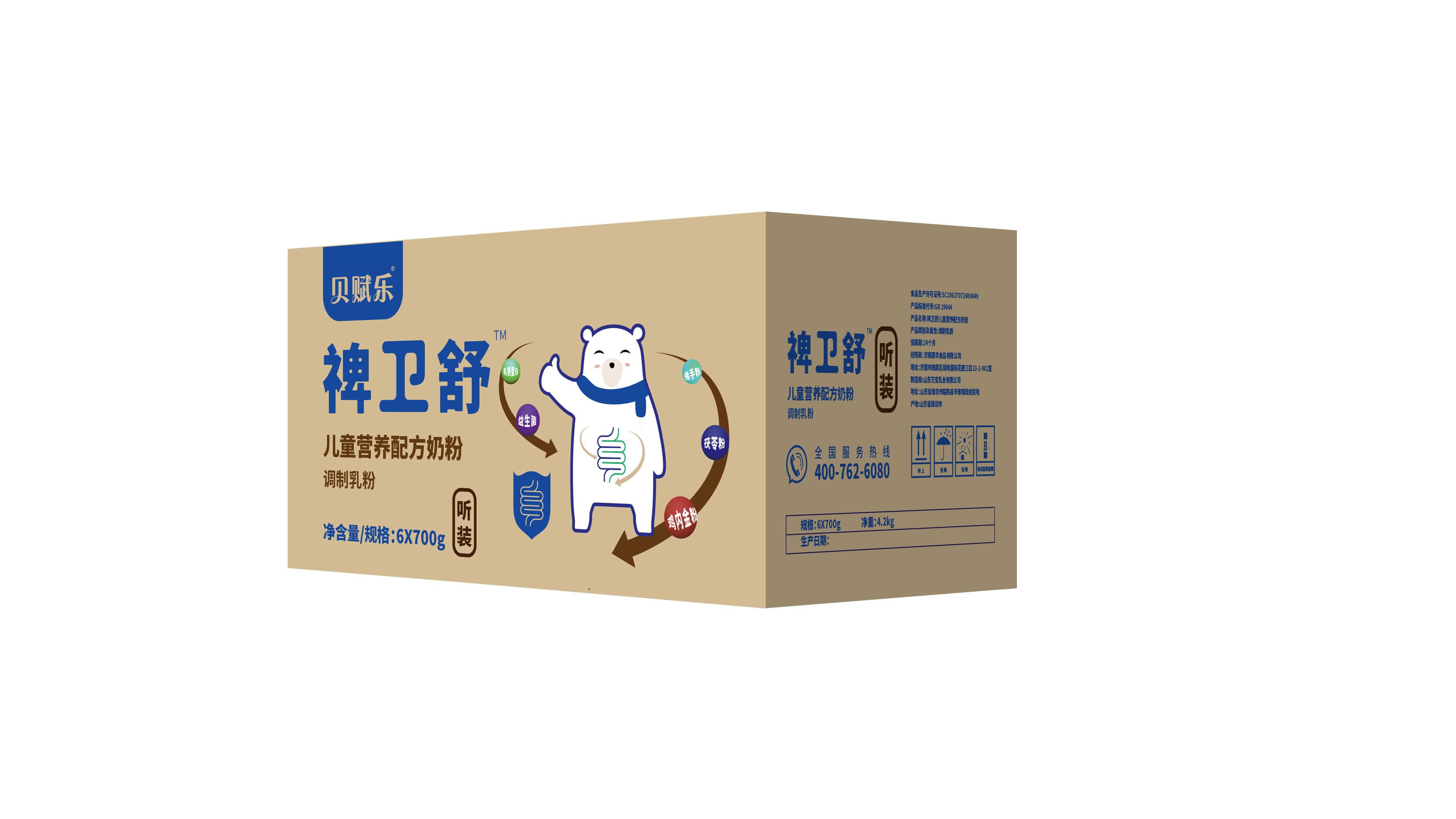 裨卫舒食品品牌包装延展乐天堂fun88备用网站