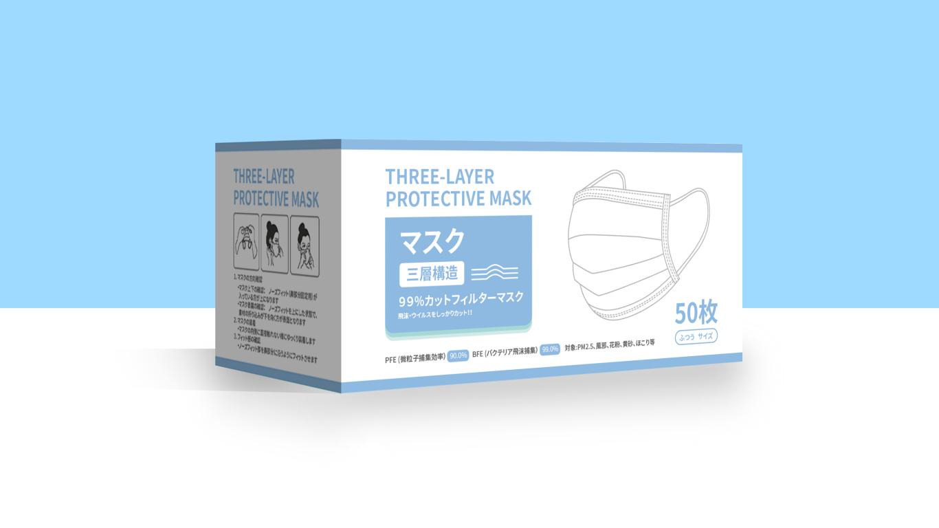 THREE-LAYER日式口罩品牌包装设计中标图0