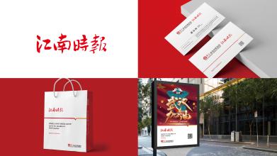 江南时报社VI乐天堂fun88备用网站