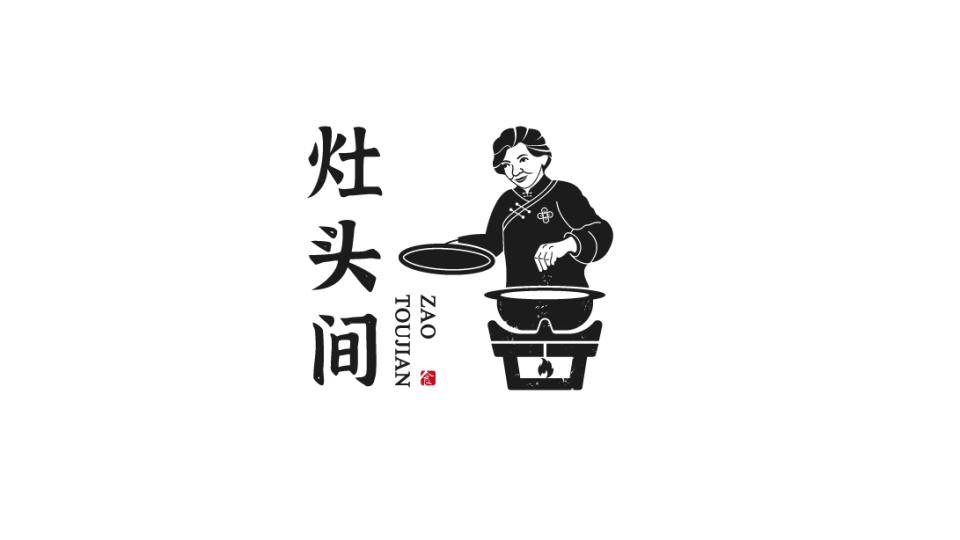 灶头间餐饮w88优德LOGO设计