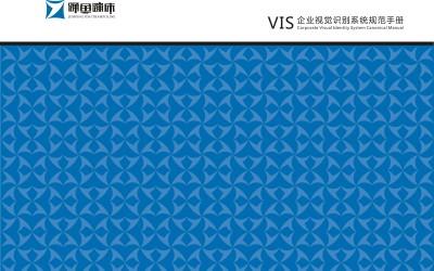 徐州市奥体中心踊鱼蹦床VI乐天堂fun88备用网站
