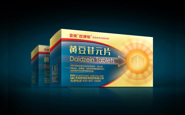【東營包裝設計】藥品包裝設計_星狼設計