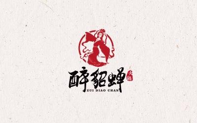 醉貂蟬火鍋logo設計
