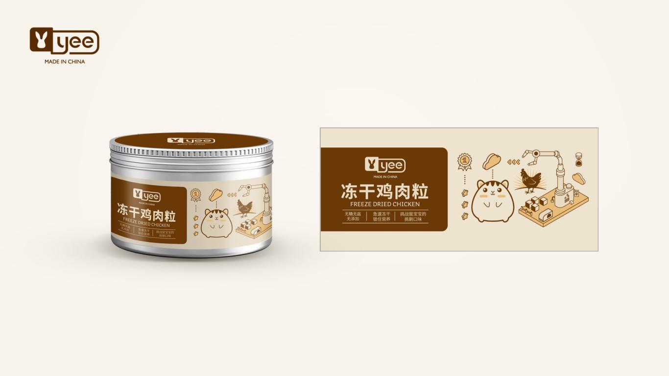 yee冻干鸡肉粒包装设计中标图3