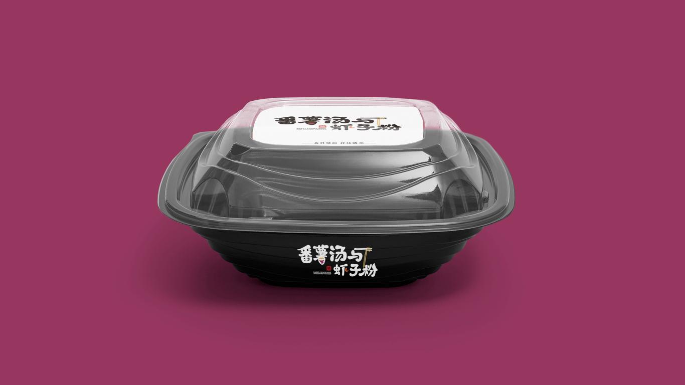 番薯汤与虾子粉店铺LOGO设计中标图4