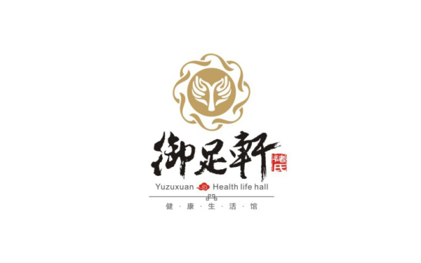 【東營logo設計】御足軒LOGO設計_星狼設計