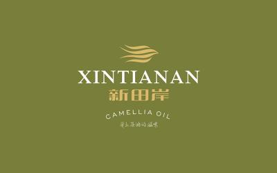 新田岸-茶油品牌
