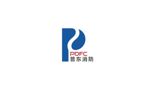 東營VI設計logo設計 上海普東特種消防裝備logo辦公室用品設計