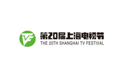 東營海報設計宣傳物料設計 上海...
