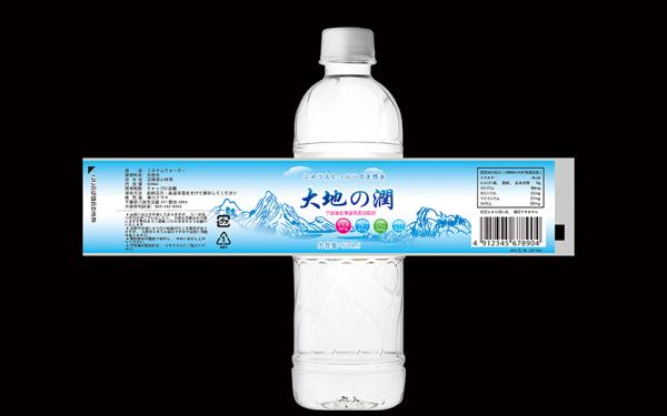 東營包裝設計 飲品包裝瓶貼標簽設計案例展示