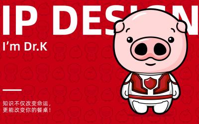 超級IP設計-小豬版的鋼鐵俠(...