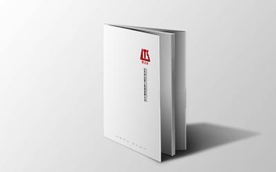 鸿达集团综合画册设计