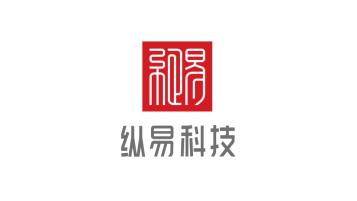 武汉纵易科技有限公司LOGO设计
