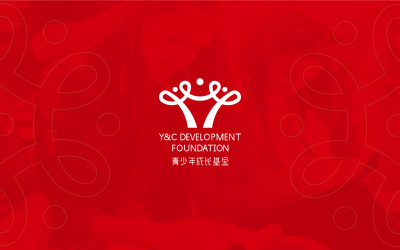 青少年成長基金VI設計