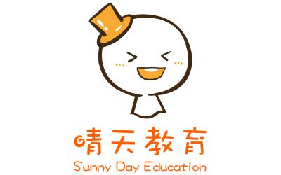 晴天教育品牌LOGO乐天堂fun88备用网站