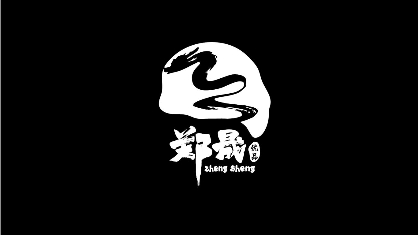 郑晟面食加工公司LOGO设计中标图1