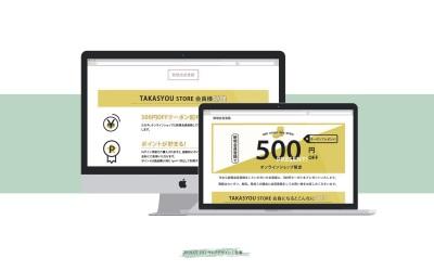 株式会社高昇网页乐天堂fun88备用网站