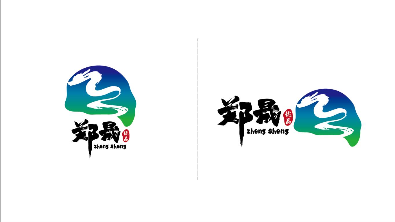 郑晟面食加工公司LOGO设计中标图2
