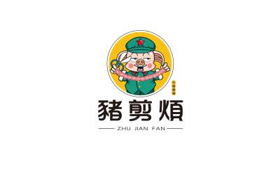 廣東省豬剪煩餐飲品牌LOGO設...