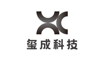玺成科技品牌LOGO设计