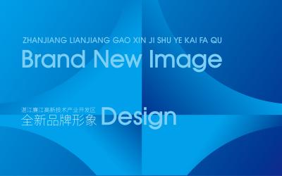开发区-产业园品牌形象设计