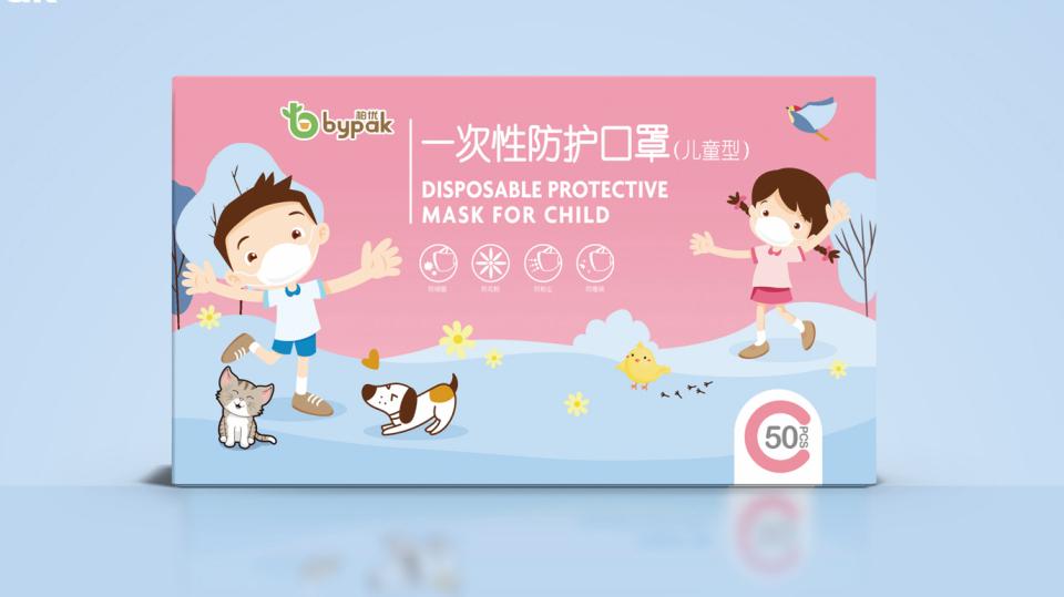 柏优bypak儿童防护口罩品牌包装设计