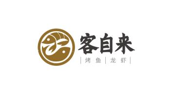 客自来烤鱼龙虾品牌LOGO设计