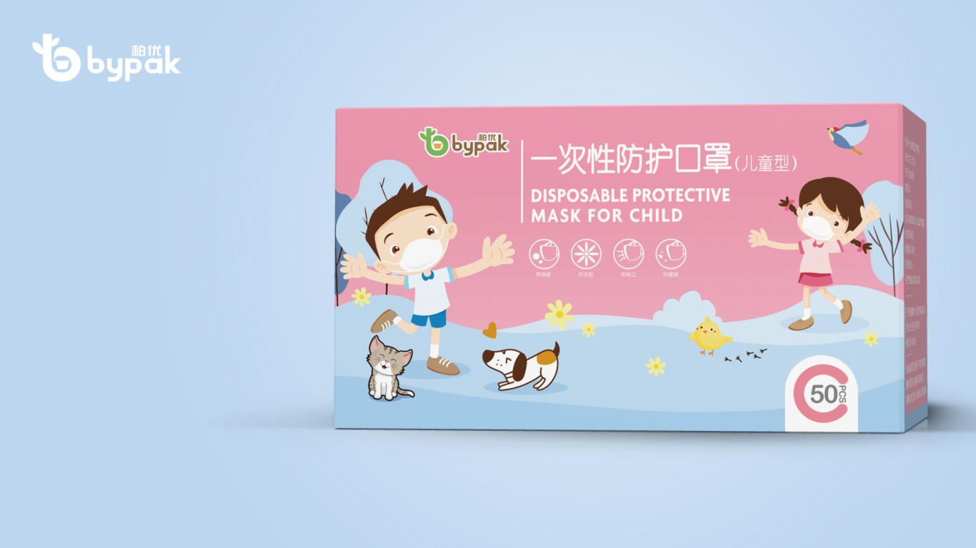 柏优bypak儿童防护口罩品牌包装设计中标图1
