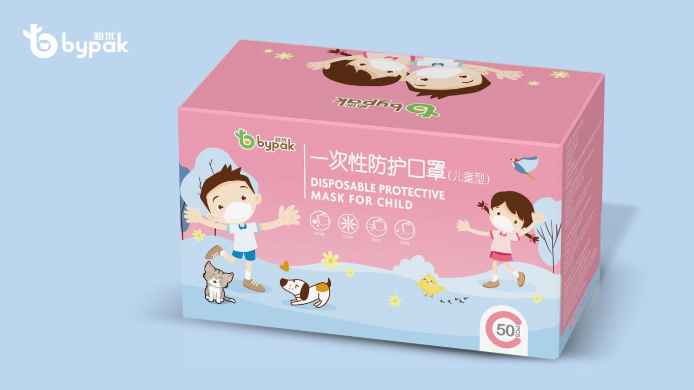 柏优bypak儿童防护口罩品牌包装设计中标图3