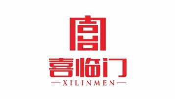 喜临门文化艺术馆LOGO设计