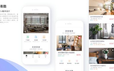易酷短租平台App UI界面设...