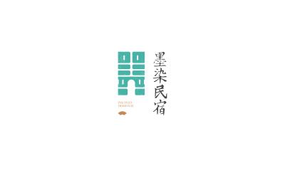 墨染民宿LOGO設計